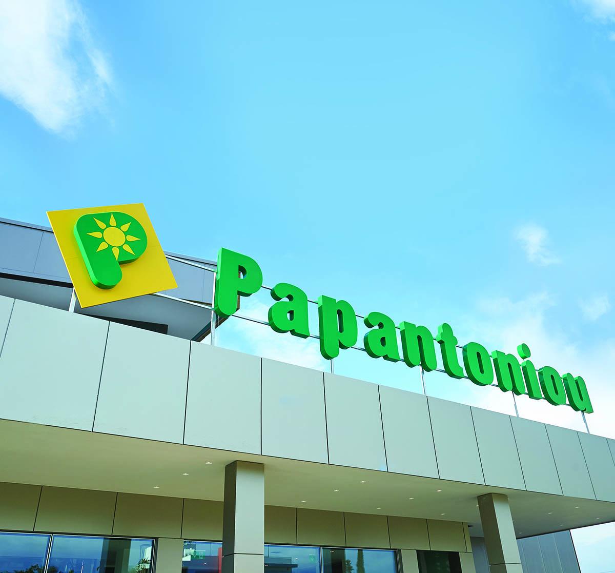 PAPANTONIOU.original