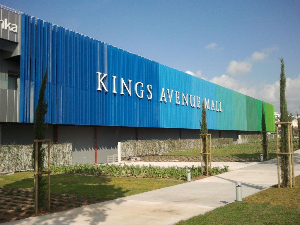 kings-avenue-mall-05